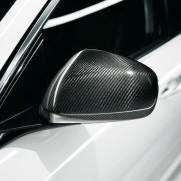 Giulietta Carbon Fibre Mirror Covers